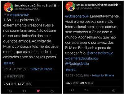 巴西总统之子发表反华言论 我大使回击  第2张