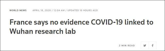 诺奖得主称病毒源于武汉实验室,法国总统府打脸