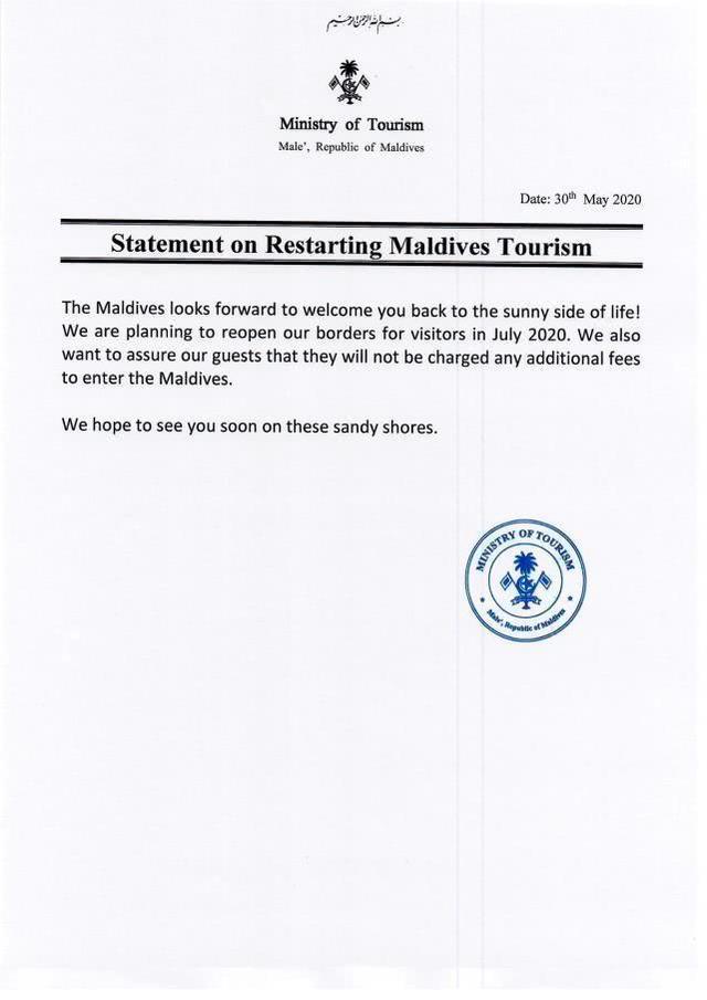 马尔代夫旅游方案7月起再次对外开放边境线
