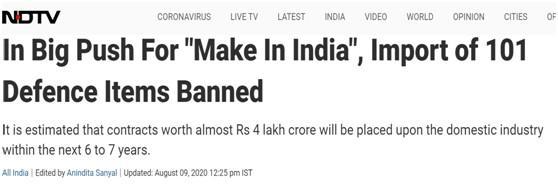 印度军队对自身发狠了!从今年 刚开始逐渐严禁進口101种军事科技
