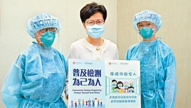 政府部门官员带领前去 待检群众觉得舒心 中国香港普检畅顺击败反对党谣传