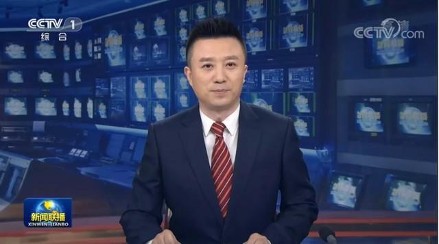 《中央新闻联播》一新网络主播现身