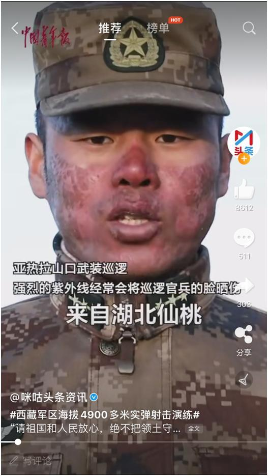 心痛!大家边防战士的脸如何晒干那样?为什么不抹防晒乳?