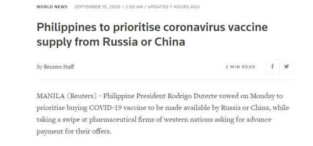 菲律宾总统:假如一样好,泰国将优先选择购置中国俄罗斯新冠预苗  第1张