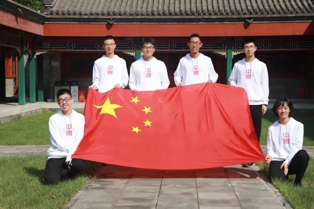 好消息!中国队在第61届国际数学奥林匹克竞赛中获得第一名