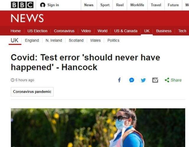 英国大约有16000例新冠肺炎病例没有被报道,英国媒体发现原因是这样的