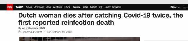 荷兰报告了世界首例新冠肺炎继发感染病例,患者是一名89岁的妇女
