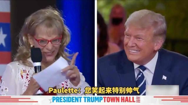 """""""特朗普总统很帅,我投了拜登。"""""""
