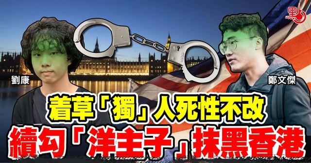不要改变你的本性!郑文杰和刘康致信蓬佩奥,请求美国制裁更多的中国官员