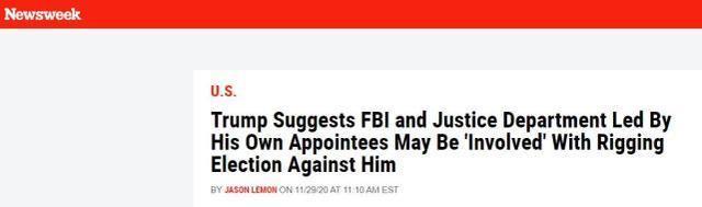 """特朗普指责美国大选是""""骗局"""":司法部和联邦调查局或参与""""操纵选举"""""""