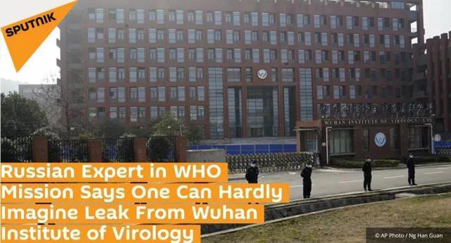 走出武汉实验室,WHO专家的话会让西方一些人失望...
