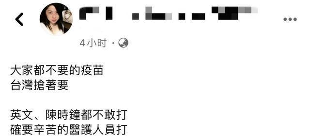 多国叫停后,台湾当局:继续打。