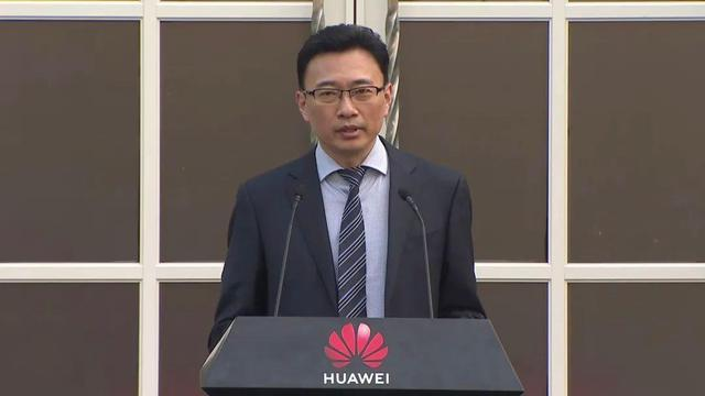 华为宣布收取5G专利费。