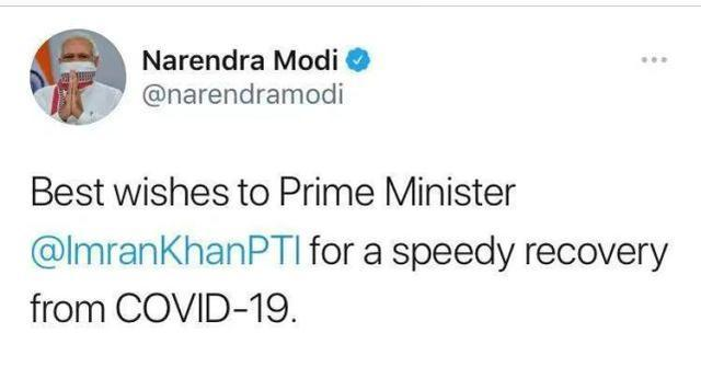 莫迪:祝巴基斯坦总理早日康复。  第1张